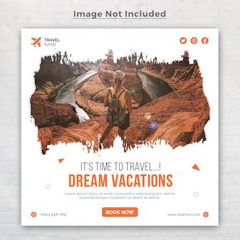 旅行休暇休暇ソーシャルメディアバナーまたは正方形のチラシテンプレート