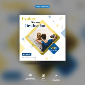 Путешествия, отпуск, отпуск, социальные медиа, баннер, шаблон premium psd