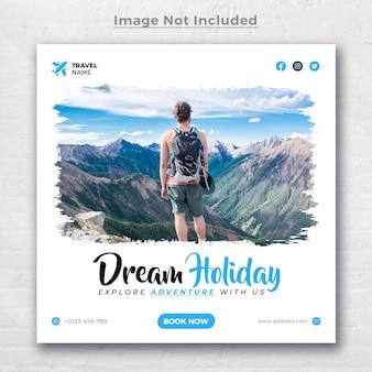 旅行休暇休暇ソーシャルメディア投稿ウェブバナーデザイン