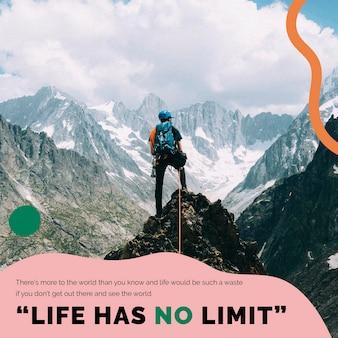 Шаблон туристического горного маркетинга psd реклама в социальных сетях для агентств