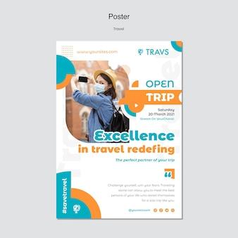 여행 poter 템플릿 무료 PSD 파일