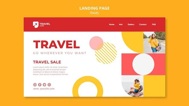 旅行セールのランディングページ