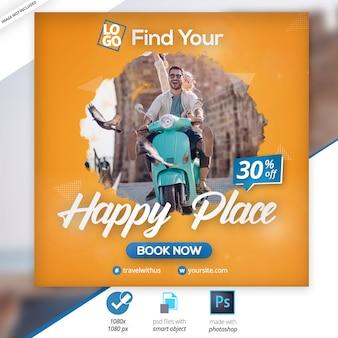Travel social media веб баннерная реклама