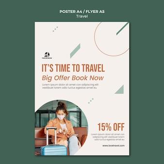 여행 시간 포스터 템플릿