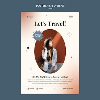 여행 시간 포스터 템플릿 무료 PSD 파일