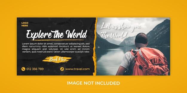 旅行代理店のfacebookカバーテンプレート