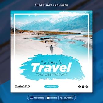 여행 여행 소셜 미디어 게시물 또는 웹 배너 템플릿