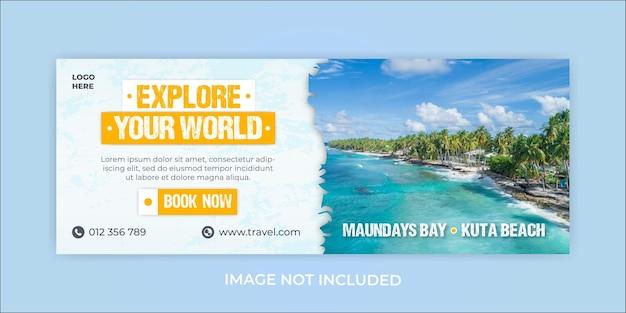 旅行の世界facebookカバーバナーテンプレート