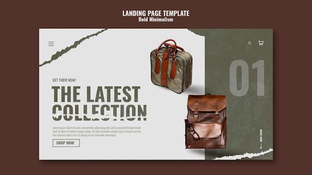 여행 가방 방문 페이지 템플릿