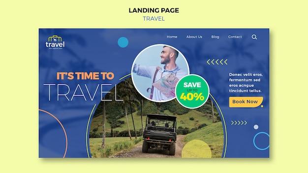 写真付きの旅行ランディングページ