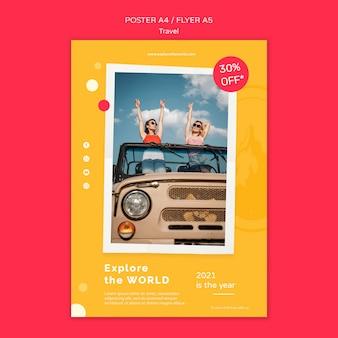 写真付きの旅行印刷テンプレート