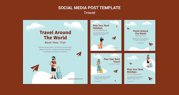 旅行ソーシャルメディアの投稿