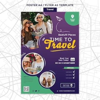 사진과 함께 여행 인쇄 템플릿