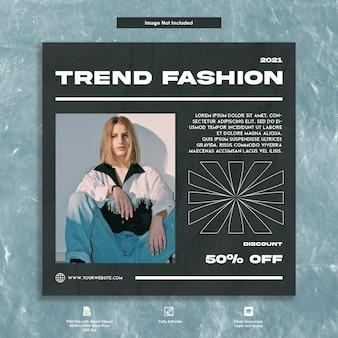トレンドエッジの効いたアパレルとファッションinstagramの投稿ソーシャルメディアテンプレート