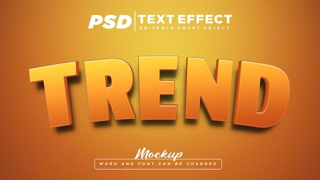 Трендовый текстовый эффект редактируемый текстовый макет