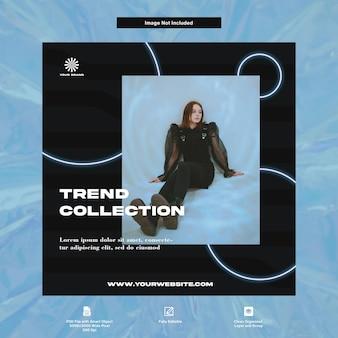 トレンディなファッションコレクションセールソーシャルメディアテンプレートデザイン