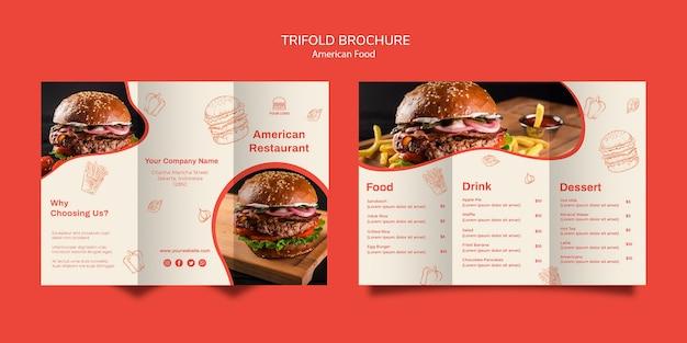 Шаблон брошюры trifold для ресторана бургер