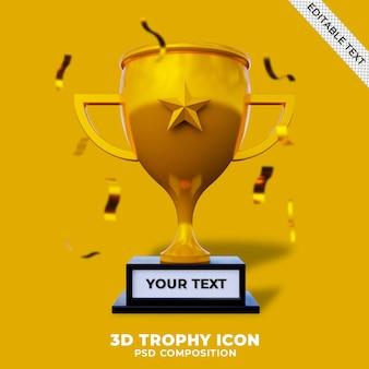 Золотой трофей 3d визуализации