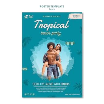 Шаблон плаката тропической пляжной вечеринки