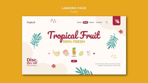Целевая страница тропических фруктов