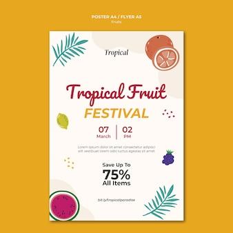 열대 과일 포스터 템플릿
