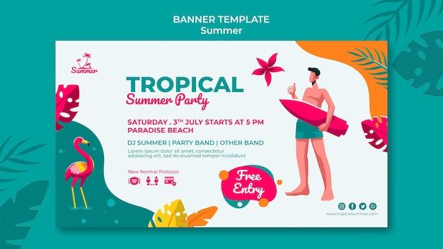 Шаблон баннера тропической летней вечеринки