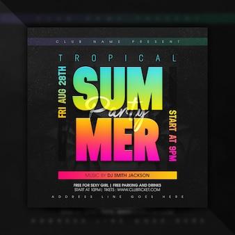 열대 여름 파티 전단지 또는 포스터 소셜 미디어 배너