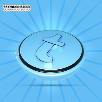 텀블러 3d 렌더링 아이콘 png