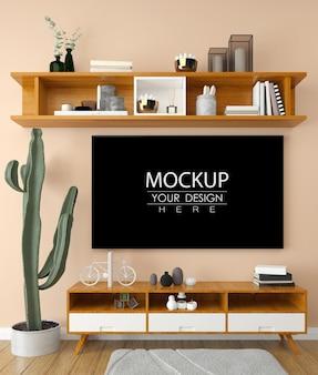 居間のモックアップのテレビ