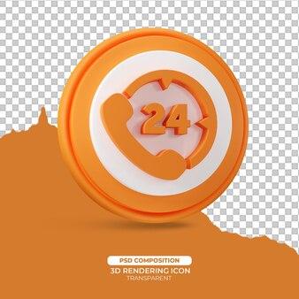 24時間サービス3dレンダリングアイコンの図