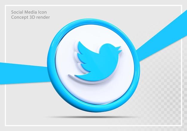 Twitte 소셜 미디어 아이콘 3d 렌더링 개념