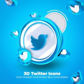 트위터 3d 아이콘 소셜 미디어 투명 배경