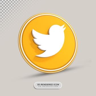 Twitterの3dレンダリングアイコン