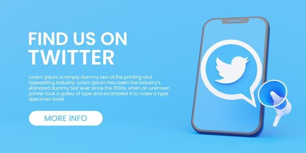 Шаблон баннера twitter