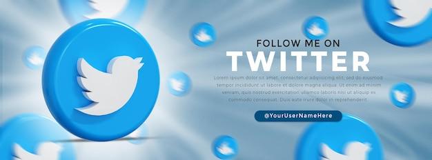 트위터 광택 로고와 소셜 미디어 아이콘 웹 배너 프리미엄 PSD 파일