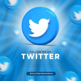 Twitter 광택 로고 및 소셜 미디어 게시물 템플릿