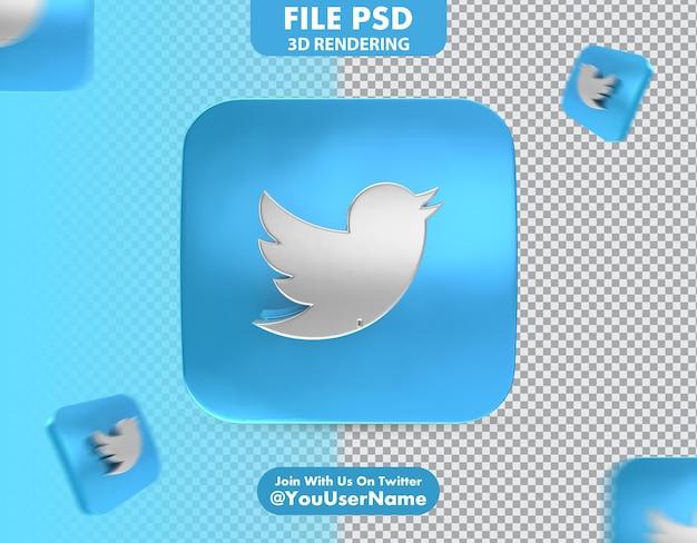 트위터 아이콘 3d 렌더링
