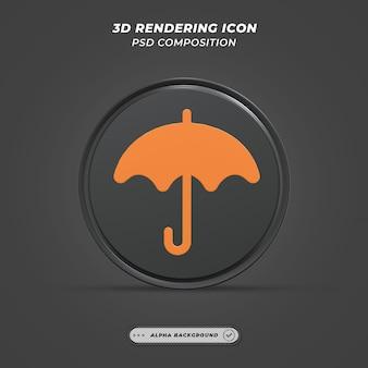 Значок зонтика в 3d-рендеринге