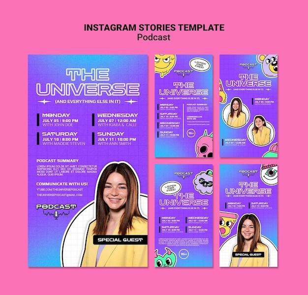 Истории из социальных сетей подкаста universe