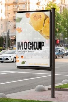 도시 광고 옥외 모형