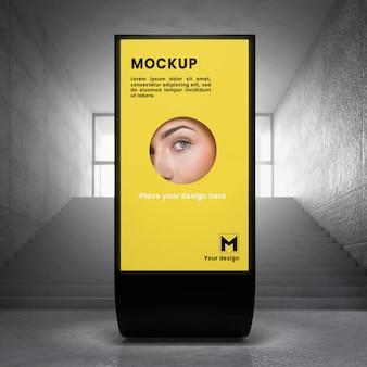 Urban backlit display system mock-up