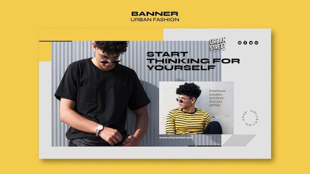 Urban fashion banner template
