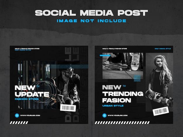 アーバンファッションソーシャルメディアの投稿テンプレート