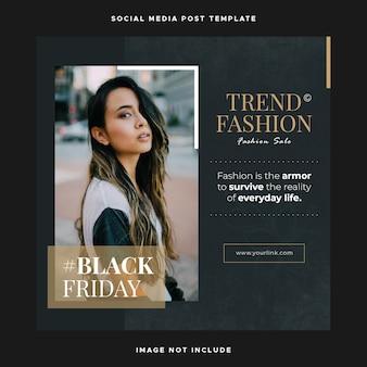 포스트 템플릿-도시 패션 소셜 미디어