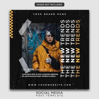Шаблон сообщения в социальных сетях городской моды