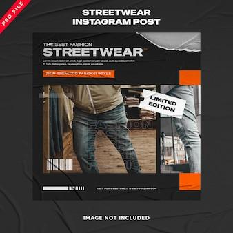 Городская мода уличная одежда баннер шаблон сообщения в instagram