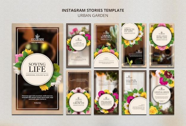 Urban garden insta story design template