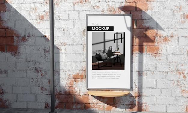 도시 포스터 회색 콘크리트 모의