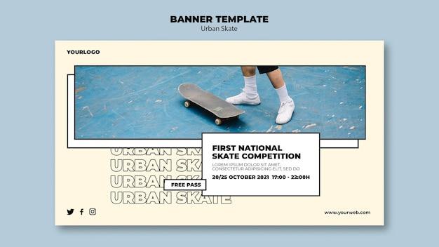 Шаблон баннера городской скейтборд