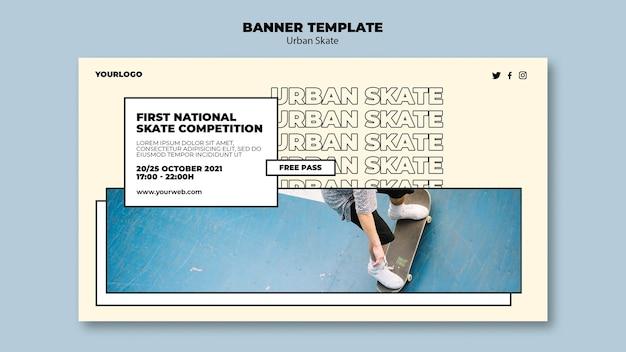 도시 스케이트 개념 배너 서식 파일